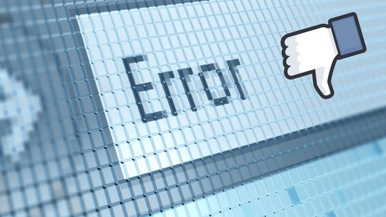 error-chyby-ss